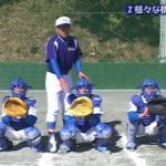 日米間のキャッチャーの違い