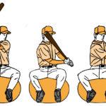 バットコントロールを良くする骨盤を使った4つのトレーニング方法