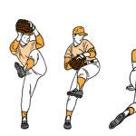スピードとコントロールを安定させる投球フォームの基本