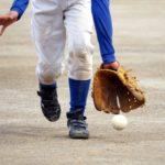 内野手の守備の基本と練習方法
