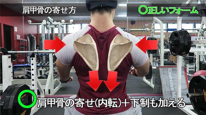 肩甲骨を寄せてトレーニングをする男性