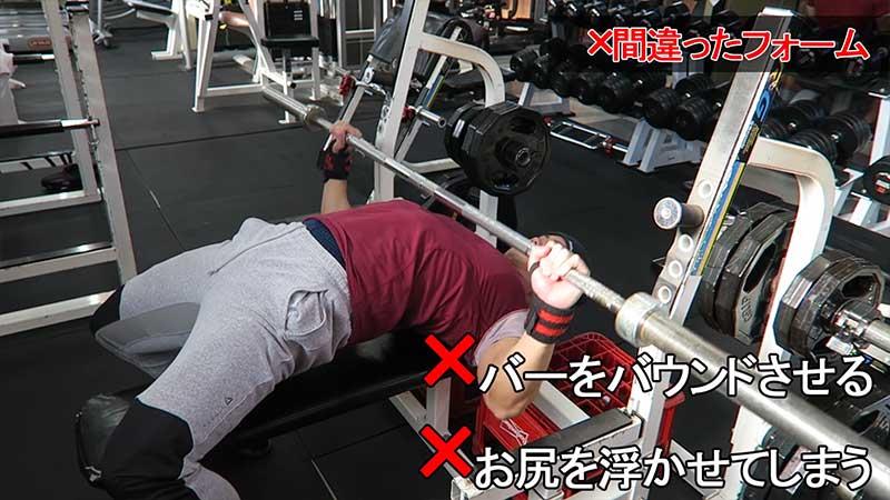 非効率なバーベルトレーニングをする男性