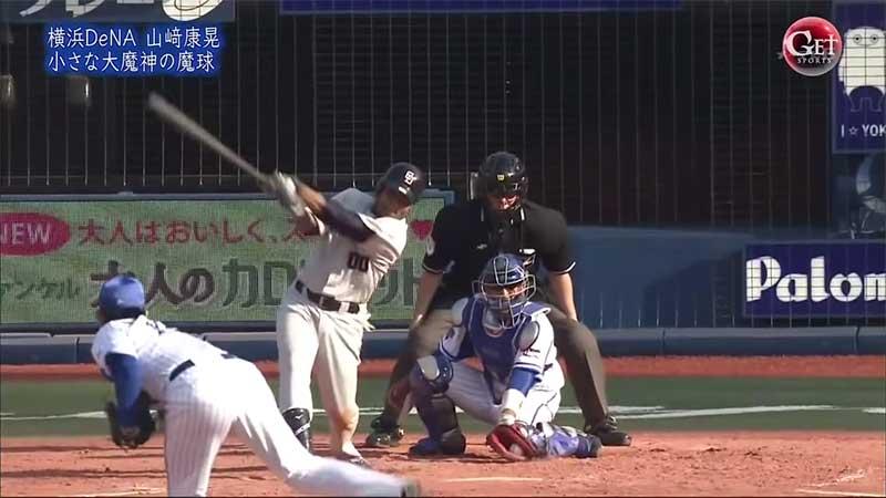 落ちるツーシームを投げるヤスアキ投手