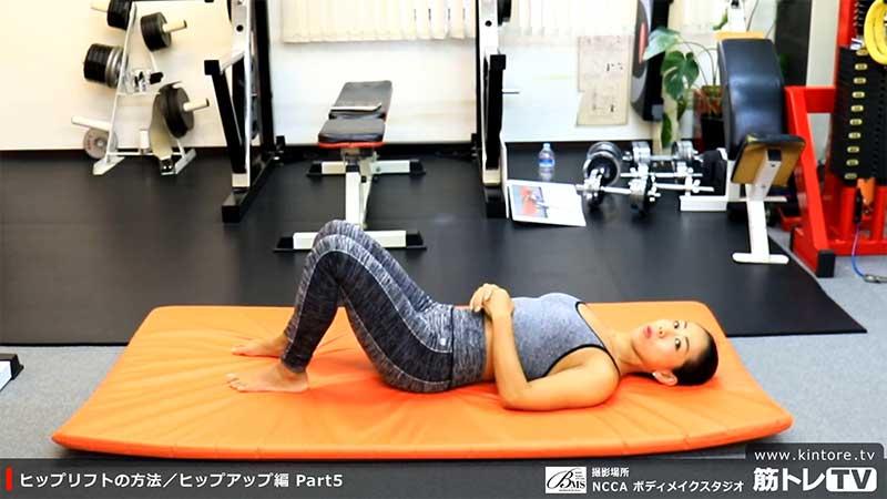 スパインヒップリフトでトレーニングをする女性
