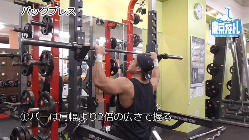 バックプレスでトレーニングをする男性