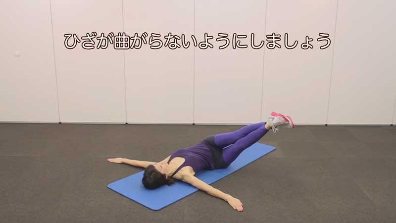 ヒップアップ・レッグ・ツイストで腹筋を鍛える女性
