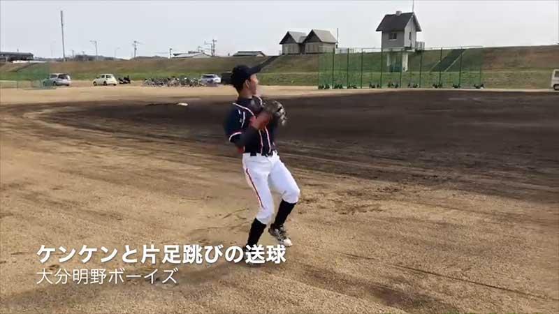 ケンケンして投げる少年野球の選手
