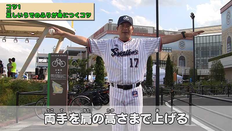 正しい腕の振りを身に付ける練習をする川崎選手