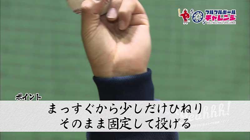 菊池雄星選手のスライダーの投げ方