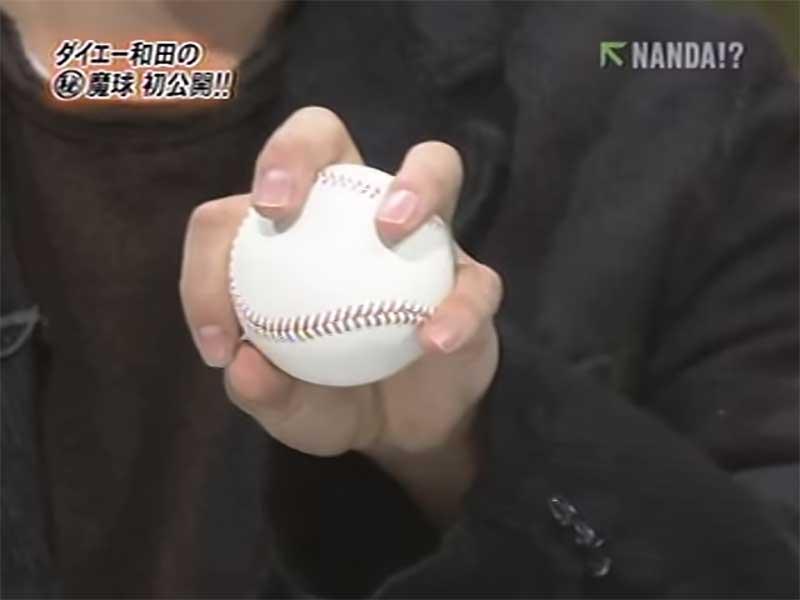 和田 毅選手のチェンジアップの握り方