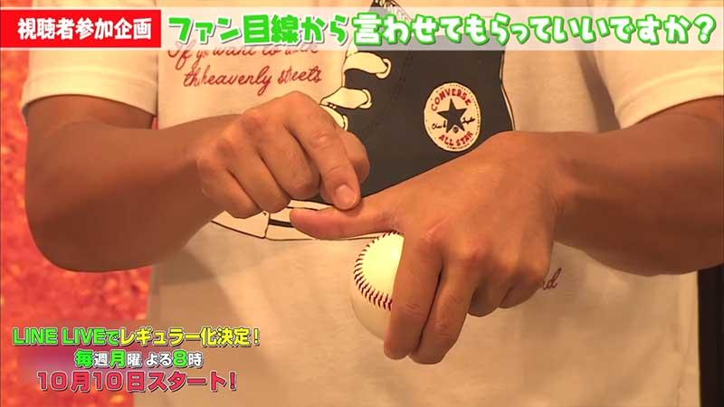 石井一久選手のスライダーのリリース時の親指の使い方