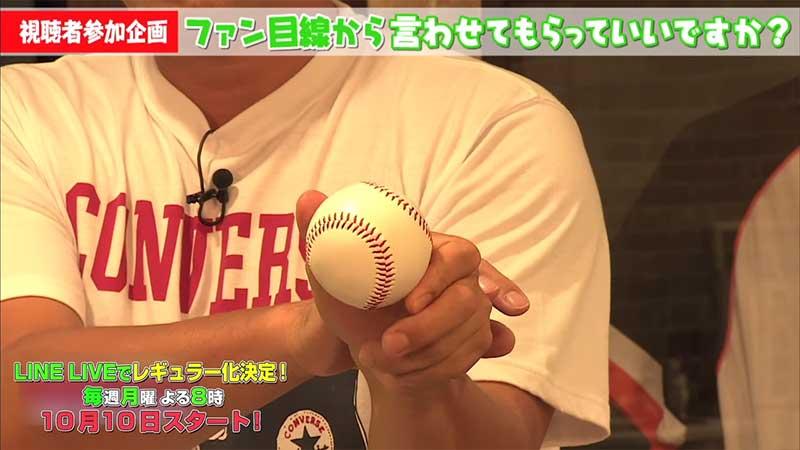 石井一久選手のスライダーのリリース