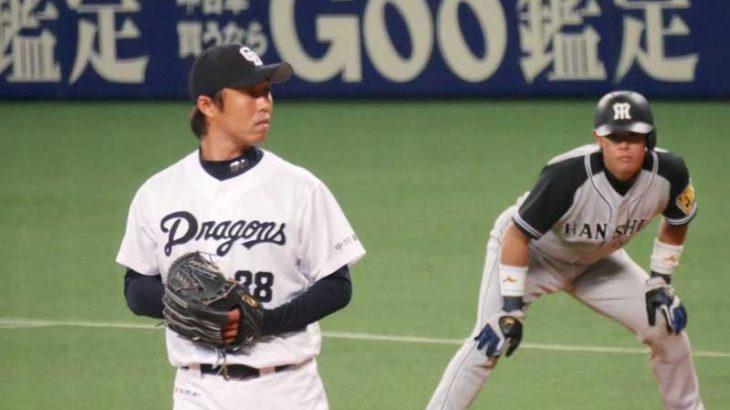 岩田 慎司選手のフォークの投げ方