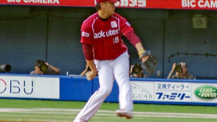 田中 将大選手の2種類のツーシームの投げ方