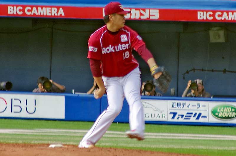 田中 将大選手のワインドアップモーション