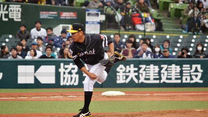 松坂 大輔選手のスライダーの投げ方