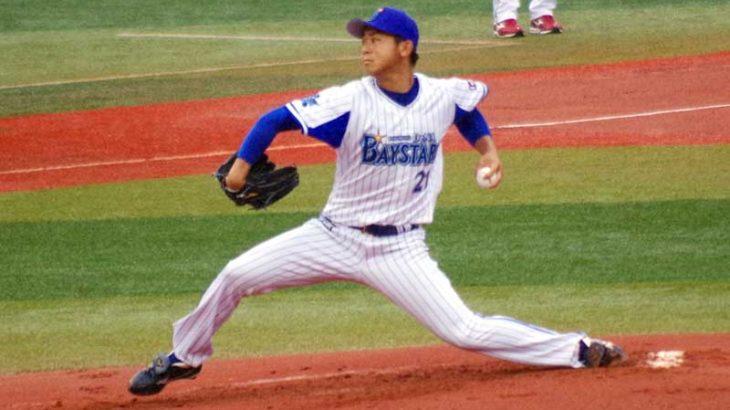 今永昇太選手のチェンジアップとスプリットチェンジの投げ方