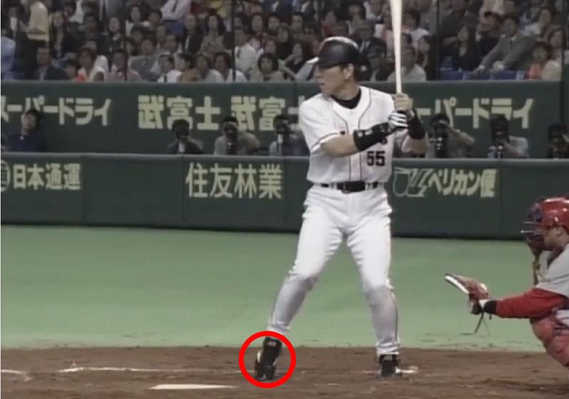 松井秀喜選手のバックスイング