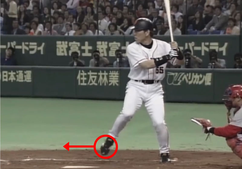 松井秀喜選手のバッティングでのステップ