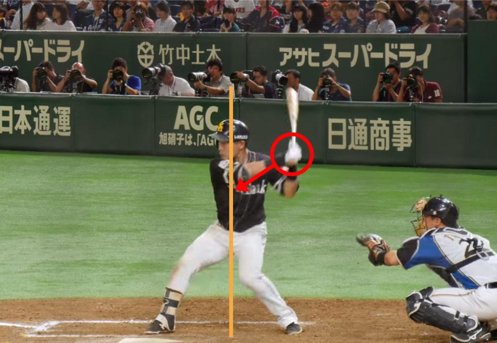 中村晃選手のバッティングフォームのアプローチ