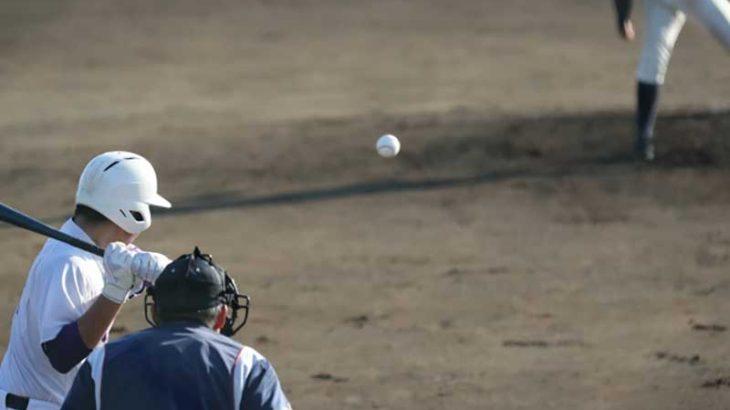 左ピッチャーの攻略法とバットを振り切ることの重要性