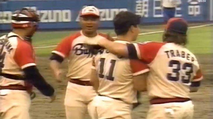 近鉄バファローズの1991年の試合後