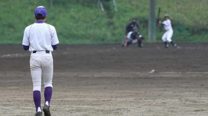 外野手のゴロやフライの打球の追い方