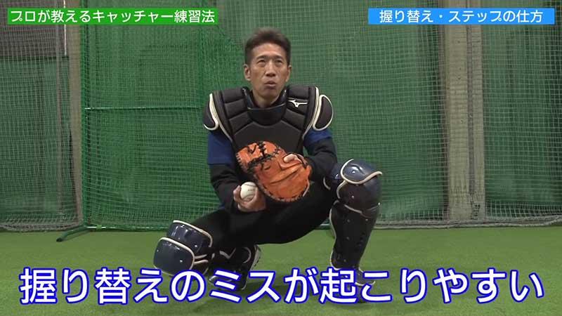下から手を入れてボールを握りにいく方法
