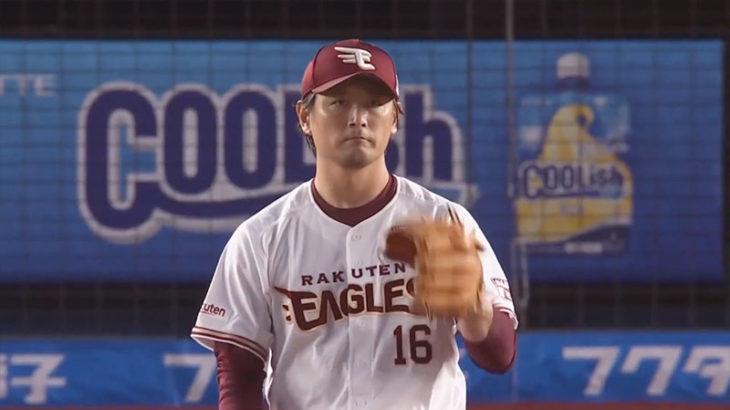 涌井秀章選手のチェンジアップの投げ方