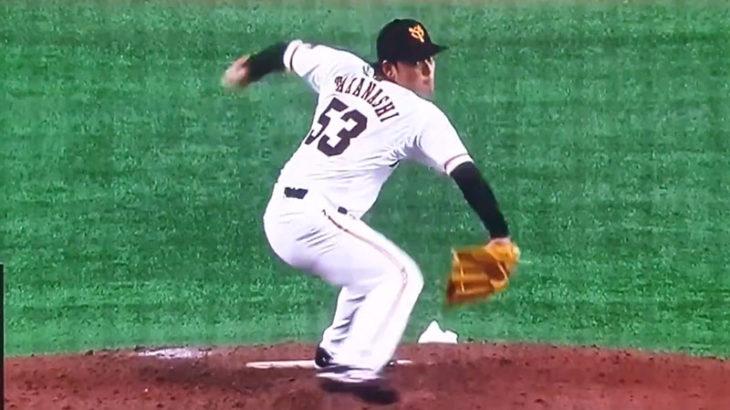 高梨 雄平選手のツーシームの投げ方