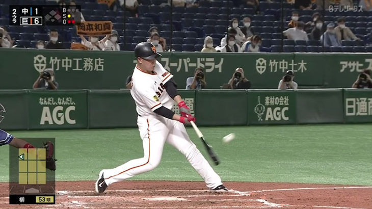 岡本 和真選手のバッティングフォーム