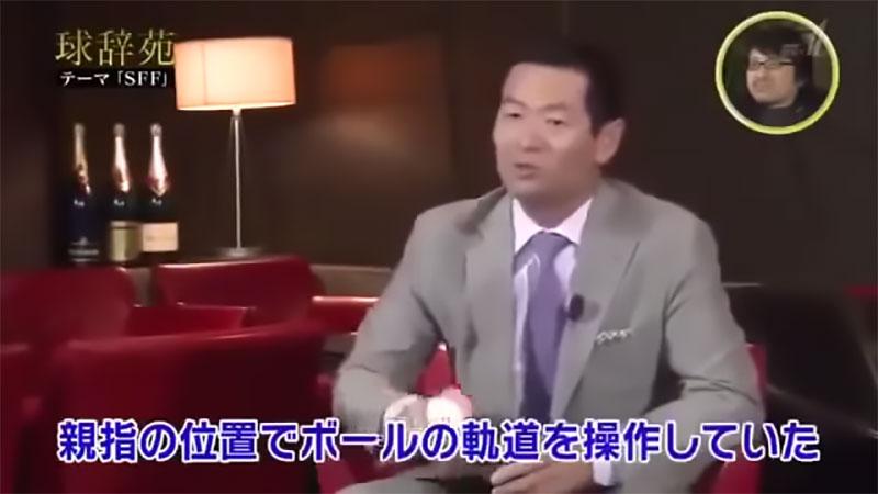 用途に応じた桑田 真澄の現役時代のスプリットの握り方